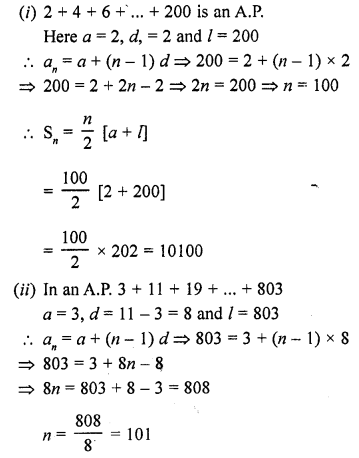 rd-sharma-class-10-solutions-chapter-5-arithmetic-progressions-ex-5-6-13
