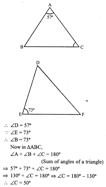 rd-sharma-class-10-solutions-chapter-7-triangles-vsaqs-11