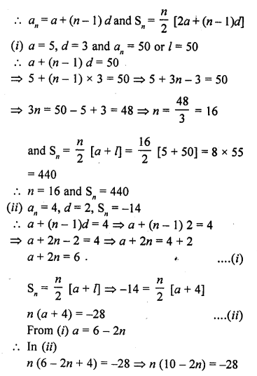 rd-sharma-class-10-solutions-chapter-5-arithmetic-progressions-ex-5-6-56