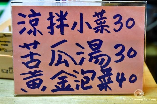 貓吃餃子40-2