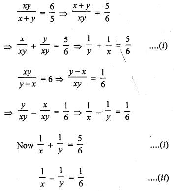 rd-sharma-class-10-solutions-chapter-3-pair-of-linear-equations-in-two-variables-ex-3-3-28.1