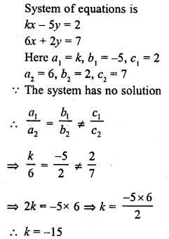 rd-sharma-class-10-solutions-chapter-3-pair-of-linear-equations-in-two-variables-mcqs-15