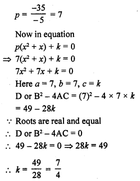 rd-sharma-class-10-solutions-chapter-4-quadratic-equations-ex-4-6-11.1