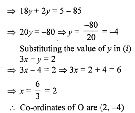 rd-sharma-class-10-solutions-chapter-6-co-ordinate-geometry-ex-6-2-54.2