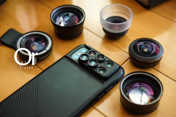 手機鏡頭開箱|ShiftCam 2.0 六合一鏡頭手機殼、PRO 專業鏡頭,紅點設計大獎,一滑就換,讓手機換鏡頭更容易,給你不一樣的手機攝影體驗