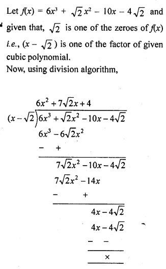 rd-sharma-class-10-solutions-chapter-2-polynomials-ex-2-3-13