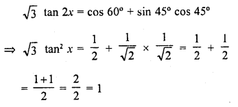 rd-sharma-class-10-solutions-chapter-10-trigonometric-ratios-ex-10-2-s24