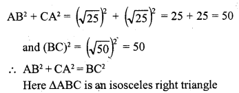 rd-sharma-class-10-solutions-chapter-6-co-ordinate-geometry-ex-6-2-9.1