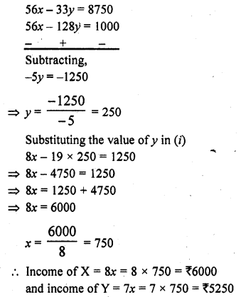 rd-sharma-class-10-solutions-chapter-3-pair-of-linear-equations-in-two-variables-ex-3-11-4