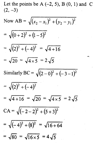 rd-sharma-class-10-solutions-chapter-6-co-ordinate-geometry-ex-6-2-17