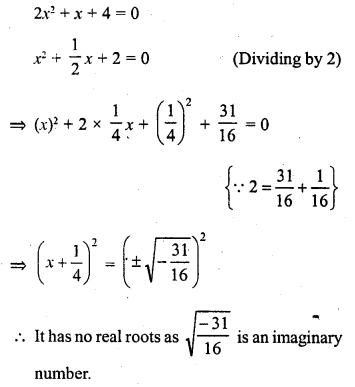 rd-sharma-class-10-solutions-chapter-4-quadratic-equations-ex-4-4-5