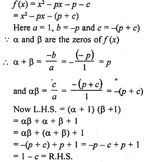 RD Sharma Class 10 Pdf Ebook Chapter 2 Polynomials