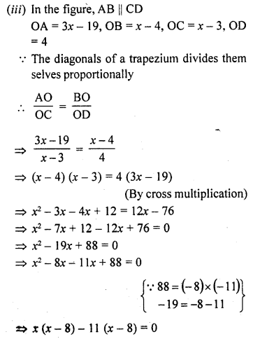 rd-sharma-class-10-solutions-chapter-7-triangles-ex-7-4-1.6