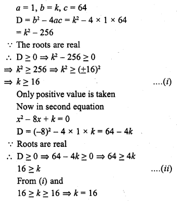 RD Sharma Class 10 Solutions Chapter 4 Quadratic Equations MCQS