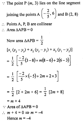 rd-sharma-class-10-solutions-chapter-6-co-ordinate-geometry-ex-6-5-17