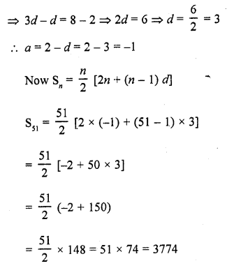 rd-sharma-class-10-solutions-chapter-5-arithmetic-progressions-ex-5-6-11.2