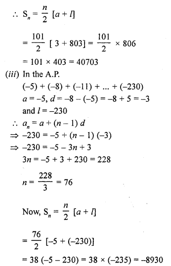 rd-sharma-class-10-solutions-chapter-5-arithmetic-progressions-ex-5-6-13.1