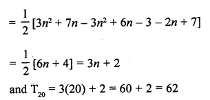 rd-sharma-class-10-solutions-chapter-5-arithmetic-progressions-ex-5-6-46.1