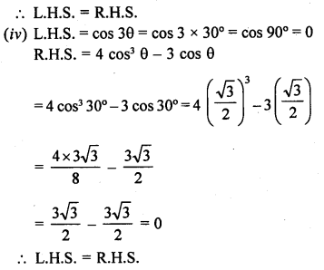 rd-sharma-class-10-solutions-chapter-10-trigonometric-ratios-ex-10-2-s26-3