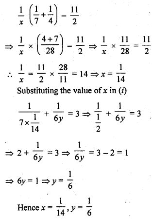 rd-sharma-class-10-solutions-chapter-3-pair-of-linear-equations-in-two-variables-ex-3-3-15.2