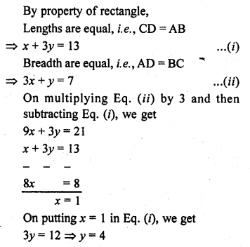 rd-sharma-class-10-solutions-chapter-3-pair-of-linear-equations-in-two-variables-ex-3-3-51.1