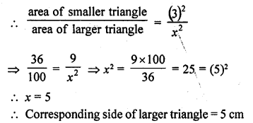 rd-sharma-class-10-solutions-chapter-7-triangles-revision-exercise-18