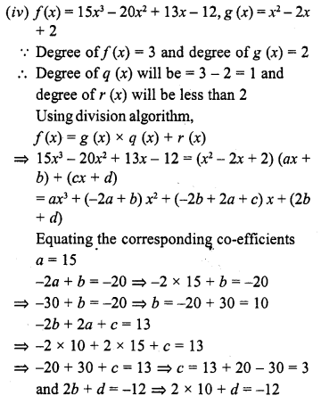 rd-sharma-class-10-solutions-chapter-2-polynomials-ex-2-3-1.5
