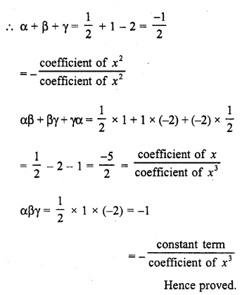 rd-sharma-class-10-solutions-chapter-2-polynomials-ex-2-2-1.1