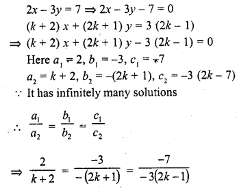 rd-sharma-class-10-solutions-chapter-3-pair-of-linear-equations-in-two-variables-ex-3-5-13