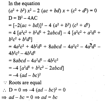 rd-sharma-class-10-solutions-chapter-4-quadratic-equations-mcqs-9