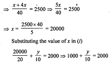 rd-sharma-class-10-solutions-chapter-3-pair-of-linear-equations-in-two-variables-ex-3-6-15.1