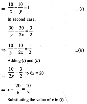 rd-sharma-class-10-solutions-chapter-3-pair-of-linear-equations-in-two-variables-ex-3-10-18