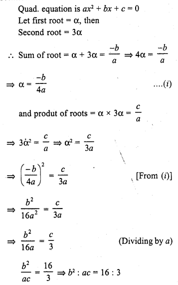rd-sharma-class-10-solutions-chapter-4-quadratic-equations-mcqs-27