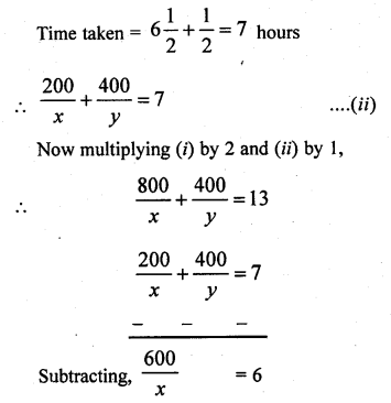 rd-sharma-class-10-solutions-chapter-3-pair-of-linear-equations-in-two-variables-ex-3-10-8.1