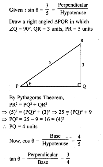 rd-sharma-class-10-solutions-chapter-10-trigonometric-ratios-ex-10-1-s20