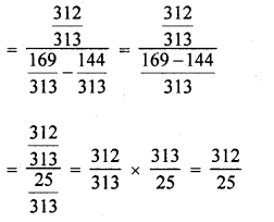 rd-sharma-class-10-solutions-chapter-10-trigonometric-ratios-ex-10-1-s18-1