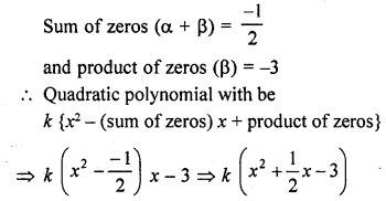 rd-sharma-class-10-solutions-chapter-2-polynomials-vsaqs-8