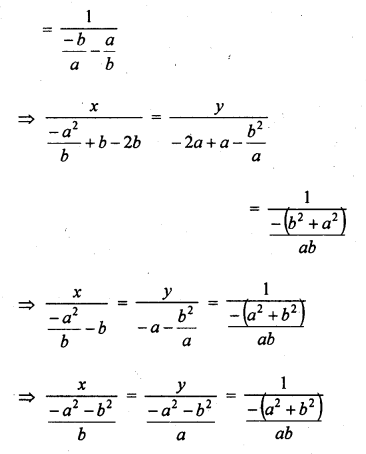 rd-sharma-class-10-solutions-chapter-3-pair-of-linear-equations-in-two-variables-ex-3-4-12.2