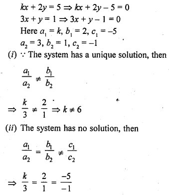 rd-sharma-class-10-solutions-chapter-3-pair-of-linear-equations-in-two-variables-ex-3-5-28