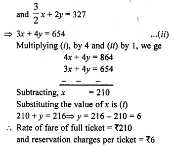 rd-sharma-class-10-solutions-chapter-3-pair-of-linear-equations-in-two-variables-ex-3-11-19