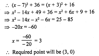 rd-sharma-class-10-solutions-chapter-6-co-ordinate-geometry-ex-6-2-28.1