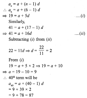 rd-sharma-class-10-solutions-chapter-5-arithmetic-progressions-ex-5-4-6