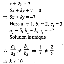 rd-sharma-class-10-solutions-chapter-3-pair-of-linear-equations-in-two-variables-ex-3-5-8