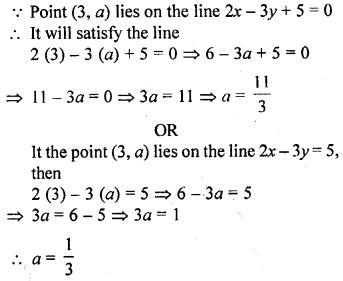 rd-sharma-class-10-solutions-chapter-6-co-ordinate-geometry-vsaqs-21