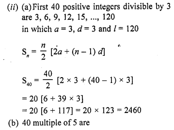 rd-sharma-class-10-solutions-chapter-5-arithmetic-progressions-ex-5-6-12.1