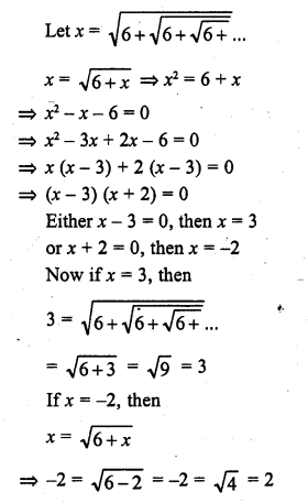 rd-sharma-class-10-solutions-chapter-4-quadratic-equations-mcqs-7.1
