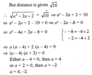rd-sharma-class-10-solutions-chapter-6-co-ordinate-geometry-ex-6-2-2.1