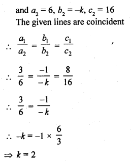 rd-sharma-class-10-solutions-chapter-3-pair-of-linear-equations-in-two-variables-mcqs-20