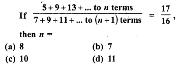 rd-sharma-class-10-solutions-chapter-5-arithmetic-progressions-mcqs-32