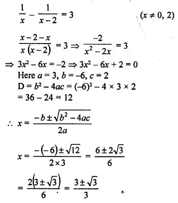rd-sharma-class-10-solutions-chapter-4-quadratic-equations-ex-4-3-12.1